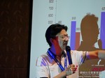 Dr. Song Li - CEO of Zhenai at the 2015 Asia and China Online Dating Industry Conference in China